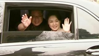Κιμ Γιονγκ Ουν: Επίσκεψη – έκπληξη στο Πεκίνο για τη σύσφιξη σχέσεων