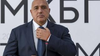 Ο Μπορίσοφ ενημέρωσε τον Αναστασιάδη για την σύνοδο της Βάρνας