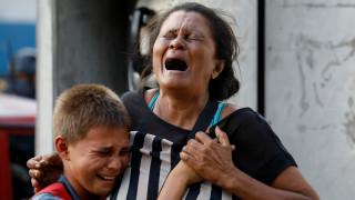 Βενεζουέλα: Οργή για τον θάνατο 68 ατόμων από φωτιά σε αστυνομικό τμήμα