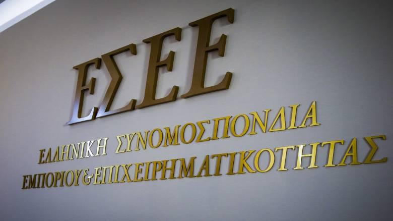 Οδηγίες της ΕΣΕΕ προς τους εμπόρους για την αγορά του Πάσχα