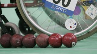 Διακρίσεις Ελλήνων αθλητών στο Boccia Regional Open στη Μαδρίτη