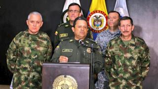 Κολομβία: Συλλήψεις υπαλλήλων αεροδρομίων για συνέργεια με καρτέλ ναρκωτικών