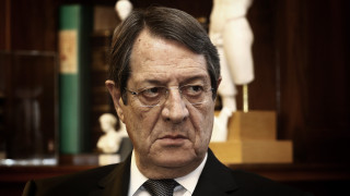 Αναστασιάδης: Προσφυγή στο Σ.Α. του ΟΗΕ αν η Τουρκία φέρει γεωτρύπανο στην κυπριακή ΑΟΖ