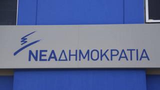 ΝΔ: Μια κυβέρνηση σκορποχώρι, να μην αναζητά συνενόχους για τη διαφαινόμενη διπλωματική αποτυχία της