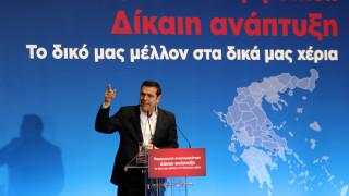 Με ομιλία Τσίπρα κλείνει το Περιφερειακό Συνέδριο Αν. Αττικής