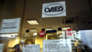 ΟΑΕΔ: Νέο πρόγραμμα κοινωφελούς εργασίας για τους άνεργους