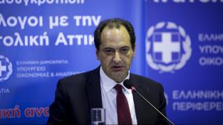 Σπίρτζης: Πάλι συνελήφθη αδιάβαστος, ο «άριστος» πρόεδρος της ΝΔ