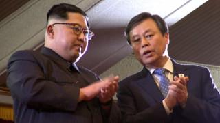 Ο Κιμ Γιονγκ Ουν παρακολούθησε συναυλία Νοτιοκορεατών καλλιτεχνών