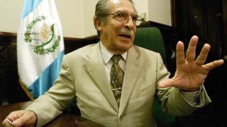 Γουατεμάλα: Πέθανε ο πρώην δικτάτορας Εφραίν Ρίος Μοντ