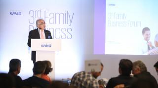 4ο Forum Οικογενειακών Επιχειρήσεων από την KPMG