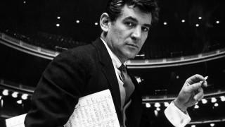 ΚΟΑ: εκατό χρόνια Λέοναρντ Μπερνστάιν τη Μεγάλη Τετάρτη στο Μέγαρο Μουσικής