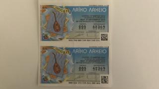 «Aπό μηχανής» λαχειοπώλης έφερε το Μεγάλο Λαχνό των 2.973.400 ευρώ σε έναν υπερτυχερό από την Αθήνα