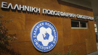 ΕΠΟ: Παράταση για τη διαδικασία αδειοδότησης