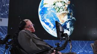 Το τελευταίο «δώρο» του Στίβεν Χόκινγκ σε ευπαθείς ομάδες του Κέμπριτζ