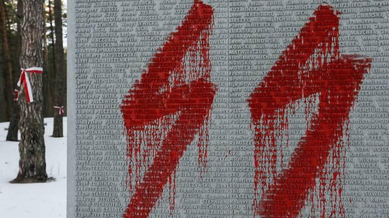 Αυστρία: Ποινή φυλάκισης σε άνδρα που αναρτούσε ναζιστικό περιεχόμενο στο Facebook