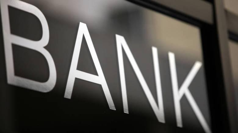 Η επιστροφή των τραπεζών στην κανονικότητα στόχος ΕΕΤ - ΤΧΣ