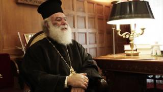 Έκκληση για την απελευθέρωση των Ελλήνων στρατιωτικών από τον Πατριάρχη Αλεξανδρείας
