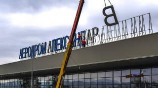 Άλλαξε το όνομα του αεροδρομίου των Σκοπίων: Οι νέες πινακίδες