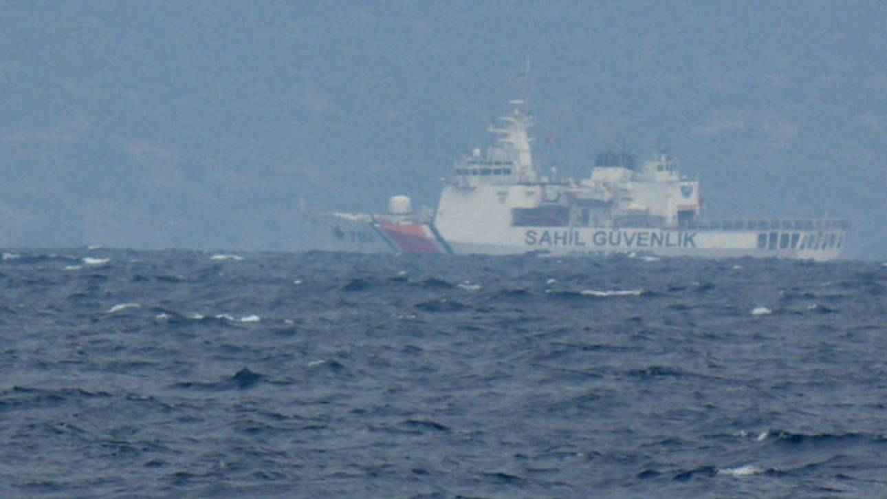 Tουρκικό σκάφος επιχείρησε να εμβολίσει πλωτό του Λιμενικού στη Χίο