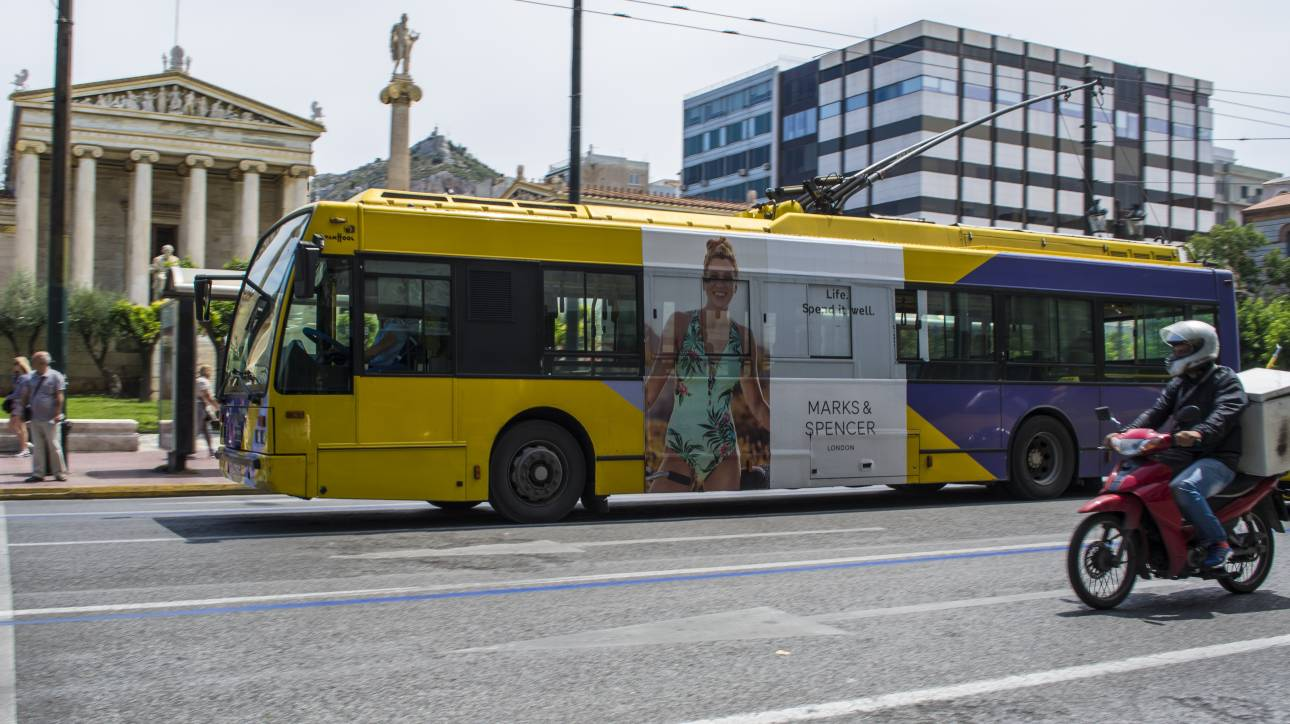 Τροποποιήσεις δρομολογίων σε λεωφορεία και τρόλεϊ ενόψει Πάσχα