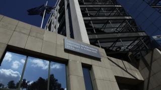 Ανακοίνωση του ΥΠΕΝ για τη διαιτησία με την «Ελληνικός Χρυσός»