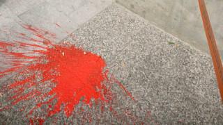 Επίθεση με μπογιές στο τουρκικό προξενείο από τον Ρουβίκωνα