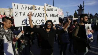 Συγκέντρωση διαμαρτυρίας στο Σύνταγμα για το ναυάγιο στο Αγαθονήσι