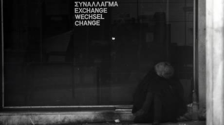 Η «ηδονοβλεψία» της φτώχειας και κρίση ταυτότητας