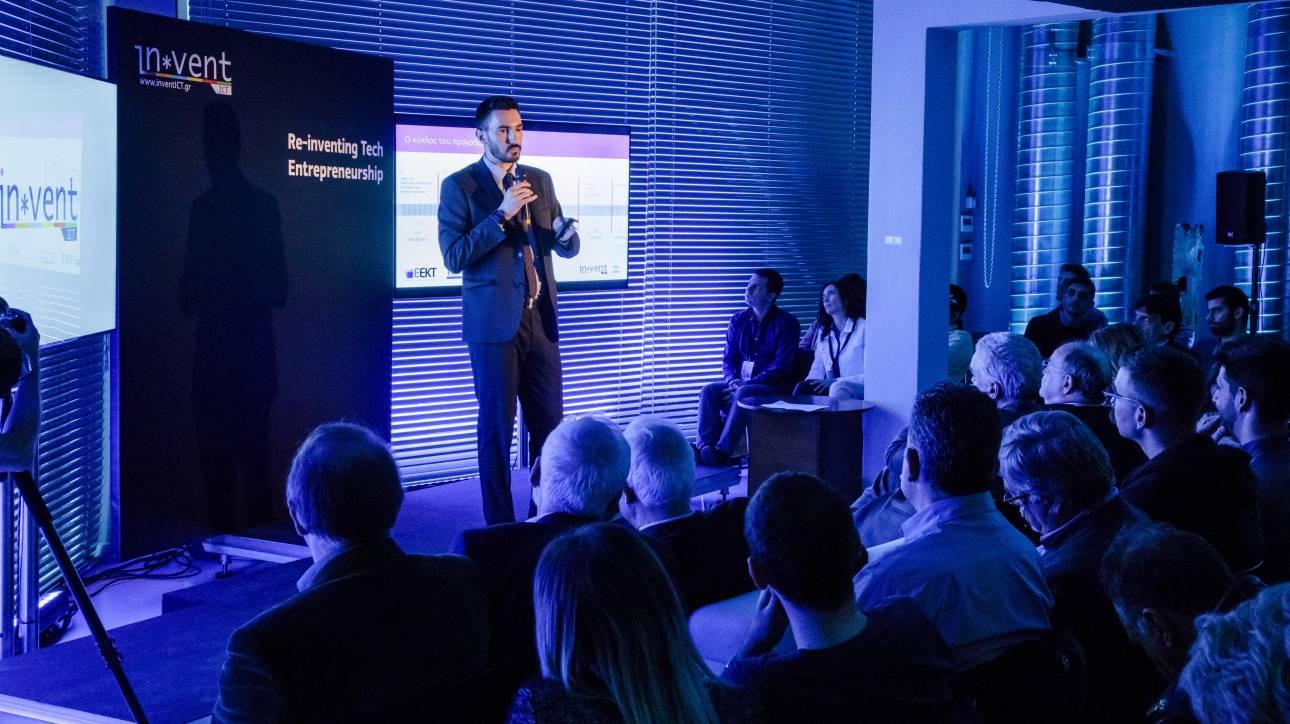 Δώδεκα  startup της υψηλής τεχνολογίας ανοίγουν φτερά