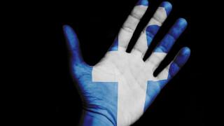 Βερολίνο: Το Facebook στερείται διαφάνειας