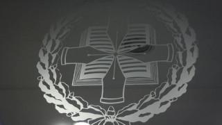 Πυροβολισμός στο «Μακελειό»: Συμπαράσταση των συμβολαιογράφων στους δικαστικούς επιμελητές