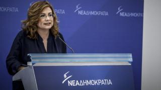 Σπυράκη: Να τοποθετηθεί το Κίνημα Αλλαγής  για τη Συνταγματική Αναθεώρηση