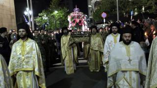 Μεγάλη Παρασκευή: Έθιμα και παραδόσεις τιμούν το Θείο Δράμα