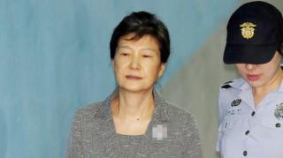 Νότια Κορέα: Ένοχη η πρώην πρόεδρος της χώρας για το σκάνδαλο διαφθοράς