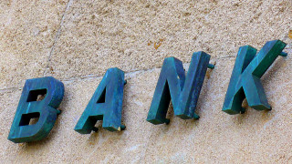 Στην τελική ευθεία τα stress test των τραπεζών