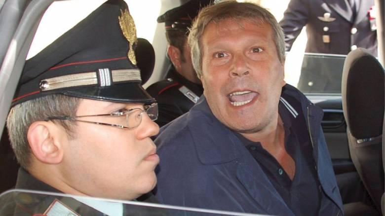Ιταλία: Σύλληψη αρχινονού της μαφίας της Καλαβρίας