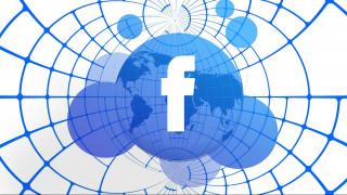 Facebook: 2,7 εκατ. πολίτες της ΕΕ επηρεάστηκαν από το σκάνδαλο της Cambridge Analytica