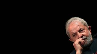 Βραζιλία: Κλεισμένος σε συνδικάτο εργαζομένων ο Λούλα λίγο πριν συλληφθεί