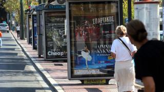 Πάσχα 2018: Τροποποιήσεις στα δρομολόγια των μέσων μαζικής μεταφοράς