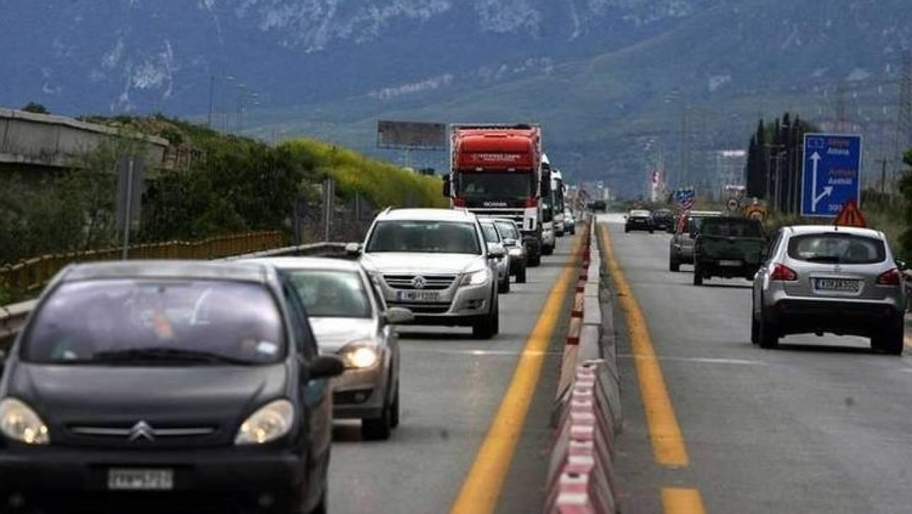 Επιστροφή εκδρομέων Πάσχα: Αυξημένη η κίνηση στις εθνικές οδούς, ουρές στα διόδια των Μαλγάρων