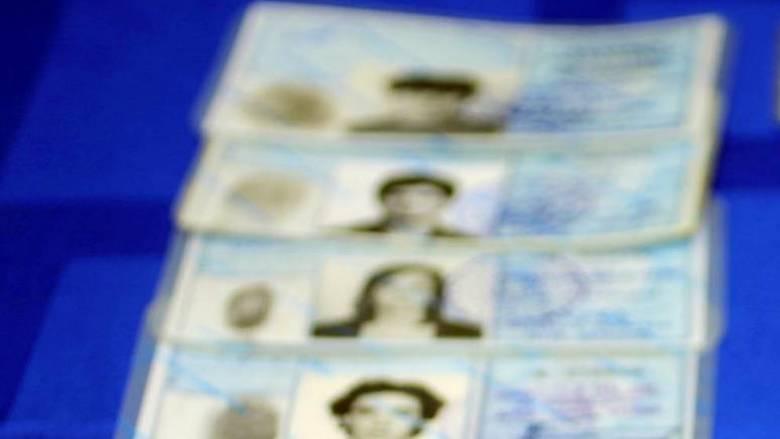 Eurostat: 33.210 άτομα έλαβαν το 2016 την ελληνική ιθαγένεια