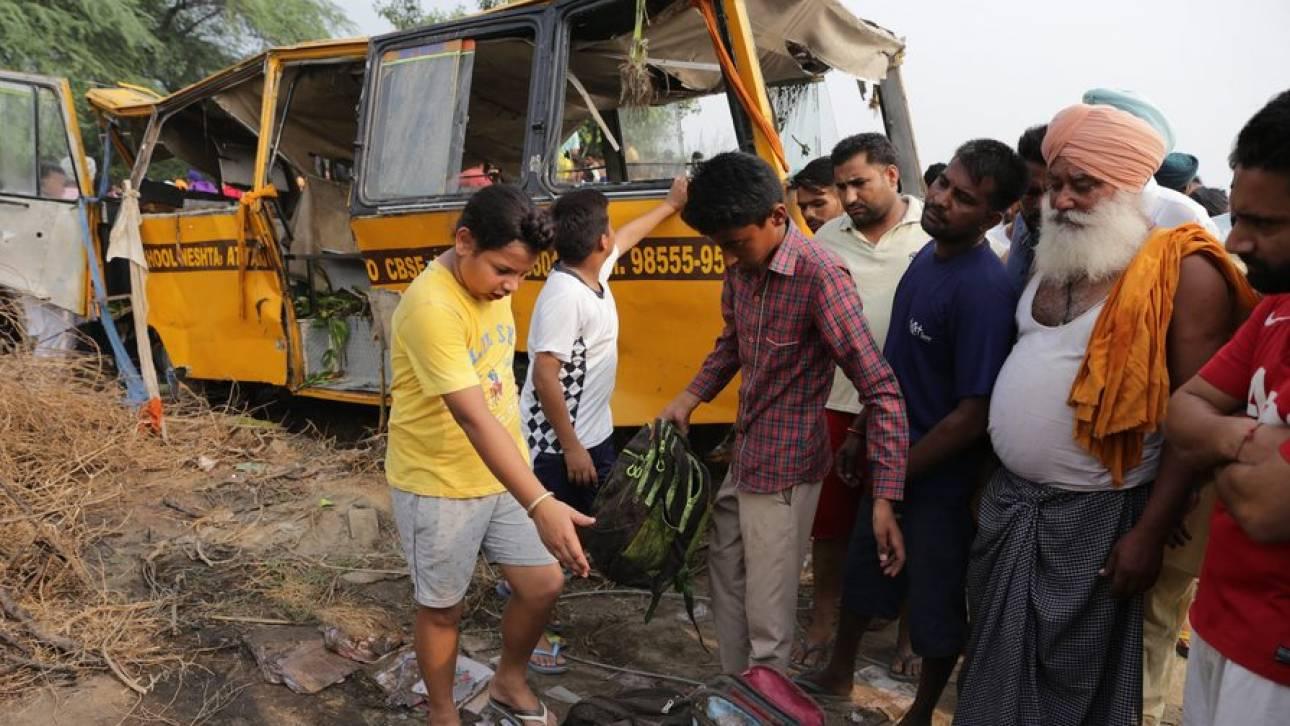Ινδία: Τροχαίο σχολικού λεωφορείου με δεκάδες νεκρούς μαθητές