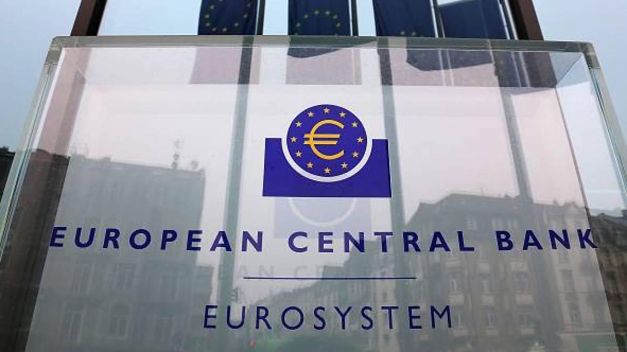 Μέτρα προστασίας από κυβερνοαπειλές λαμβάνει η ΕΚΤ
