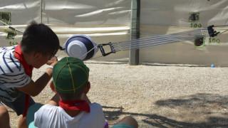 ΟΑΕΔ: Πότε ξεκινούν οι αιτήσεις για τις παιδικές κατασκηνώσεις