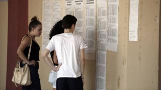 Πανελλήνιες 2018: Αντίστροφη μέτρηση για τους μαθητές