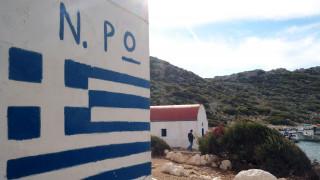Εκ του ασφαλούς προκλητικότητα της Τουρκίας θεωρεί η Αθήνα το περιστατικό στη Ρω