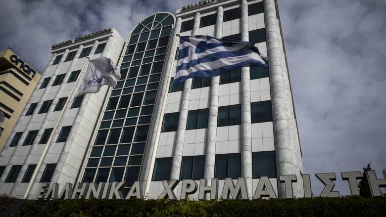 Με κέρδη 1,17% έκλεισε το Χρηματιστήριο Αθηνών