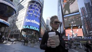 «Ψήφος εμπιστοσύνης» στον Ζάκερμπεργκ από τη Wall Street