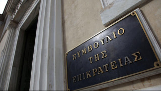 Η αντισυνταγματικότητα του νόμου Κατρούγκαλου «αγκάθι» της τέταρτης αξιολόγησης