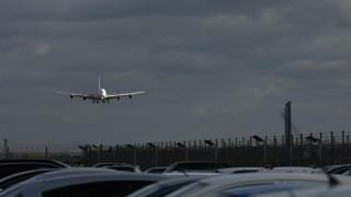 Eurocontrol: Εξέδωσε προειδοποίηση στις αερομεταφορές για την Ανατολική Μεσόγειο
